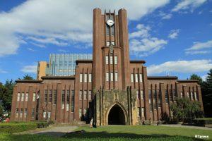 Top những trường đại học hàng đầu để lựa chọn khi du học tại Nhật Bản