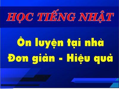Hoc-tieng-nhat-online-tai-nha