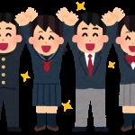 Học tiếng Nhật Online như thế nào mới đúng?