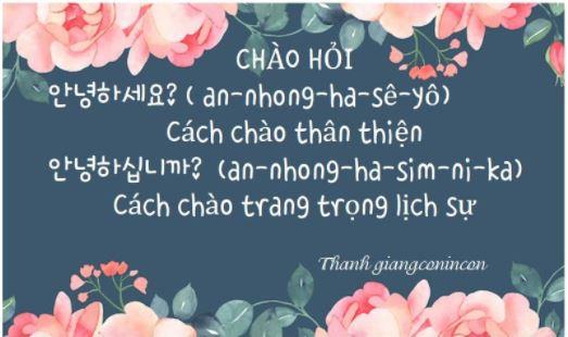 chào hỏi trong tiếng Hàn