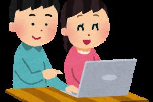 Các trang web học tiếng Nhật Online miễn phí chất lượng