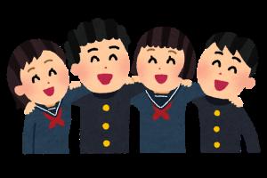Học tiếng Nhật cho người mới bắt đầu như thế nào để đạt hiệu quả cao nhất?
