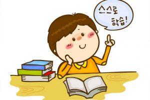 Học tiếng Hàn qua các câu trích dẫn gián tiếp