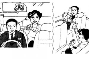 Hội thoại tiếng Nhật – bài 14
