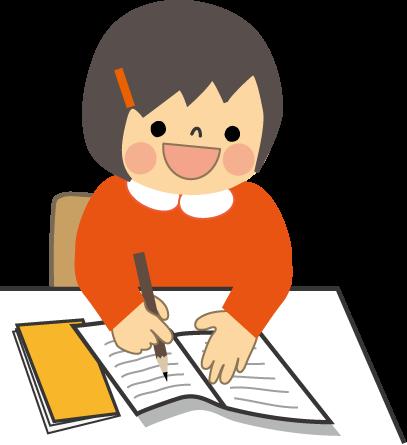 tự học tiếng Nhật tại nhà