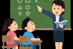 Cấu trúc ngữ pháp tiếng Nhật – bài 5