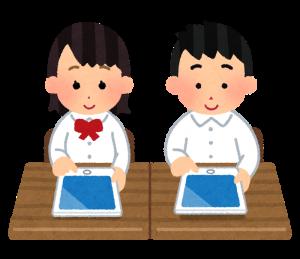 Phương pháp tự học tiếng Nhật online tại nhà hiệu quả cao