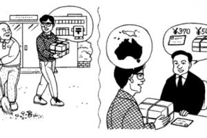 Hội thoại tiếng Nhật – bài 11