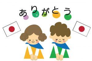 Từ vựng tiếng Nhật – bài số 5