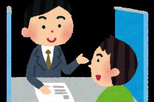 Mẫu từ vựng bằng tiếng Nhật dành cho người đi xin việc làm