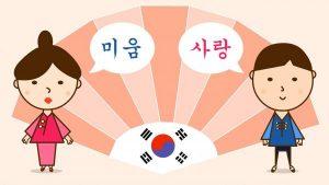 Nnhững lưu ý học tiếng Hàn cho người mới bắt đầu