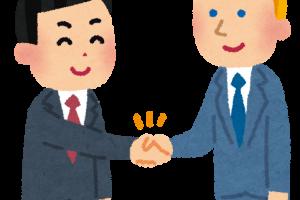 Gợi ý những mẫu câu giao tiếp hàng ngày cho người mới học tiếng Nhật