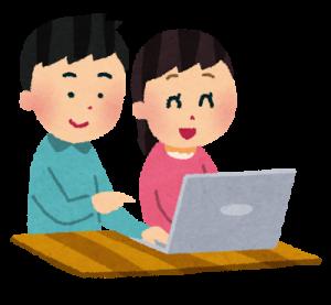 Học tiếng Nhật online