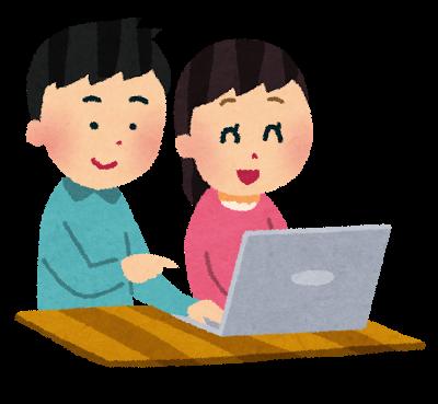 học tiếng Nhật vỡ lòng online