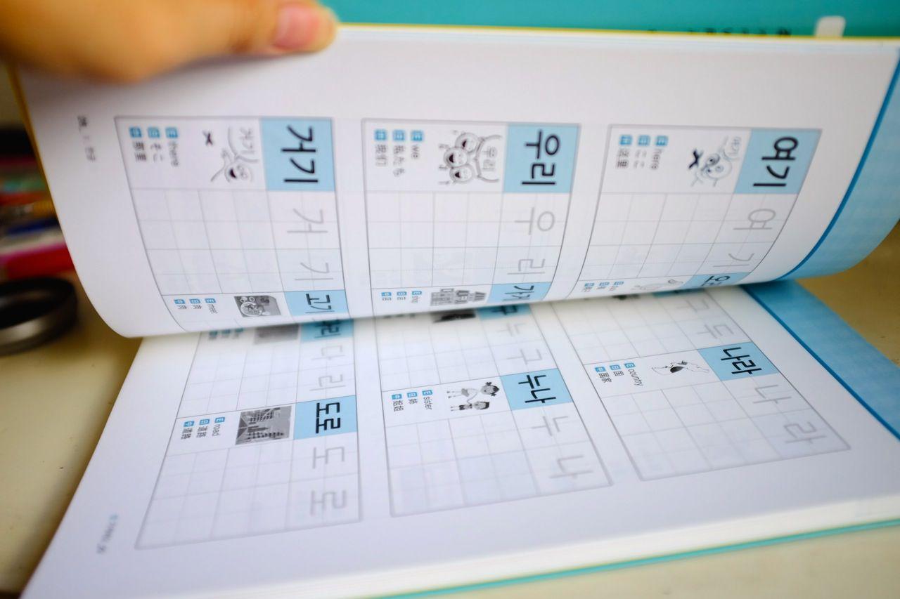 học tiếng Hàn có dễ không