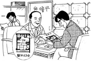 Hội thoại tiếng Nhật – bài 22
