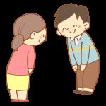 Gợi ý những chủ đề học tiếng Nhật giao tiếp thường gặp