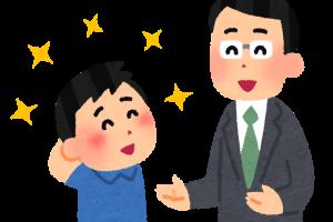 Hội thoại tiếng Nhật – bài 21
