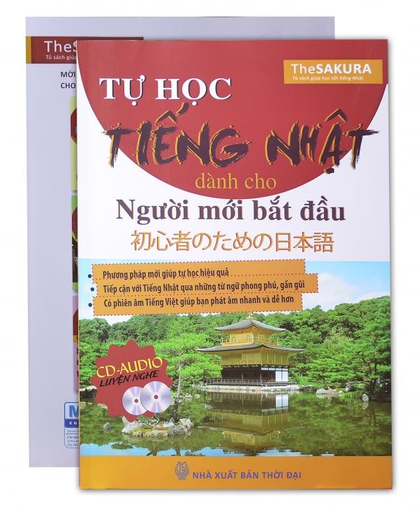 học tiếng Nhật có bản