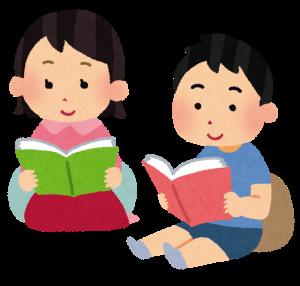 học từ vựng tiếng Nhật