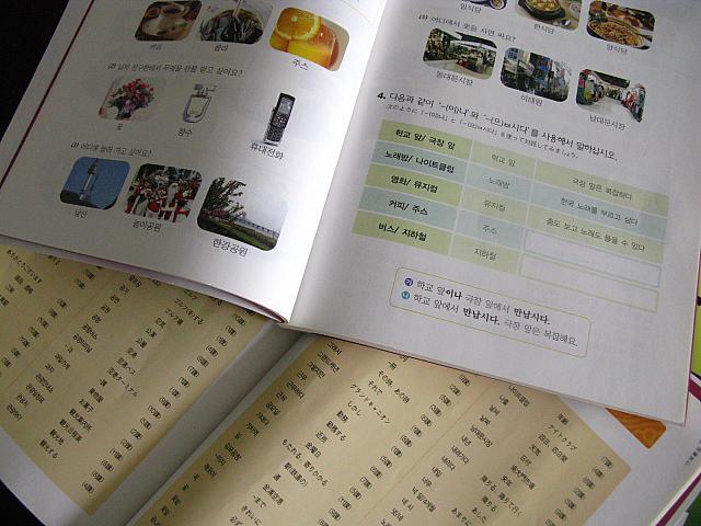 học tiếng Hàn 15 phút mỗi ngày