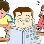 Lời khuyên cho ai có ý định học tiếng Nhật để đi làm