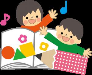 học tiếng Nhật qua video