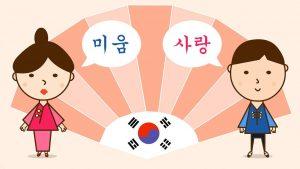 phương pháp cải thiện vốn từ vựng tiếng Hàn