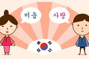 Phương pháp cải thiện vốn từ vựng tiếng Hàn của bạn