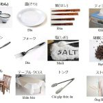 Trọn bộ từ vựng học tiếng Nhật về dụng cụ nhà bếp