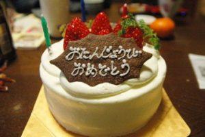 Một số mẫu câu chúc mừng sinh nhật bằng tiếng Nhật thường gặp
