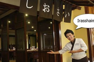 Mẫu câu giao tiếp tiếng nhật thường gặp trong nhà hàng