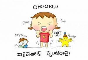 học tiếng Hàn thật đơn giản