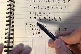 học tiếng Hàn tôi đã bắt đầu như thế nào