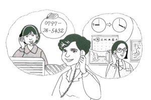 Luyện nghe tiếng Nhật sơ cấp cho người mới bắt đầu