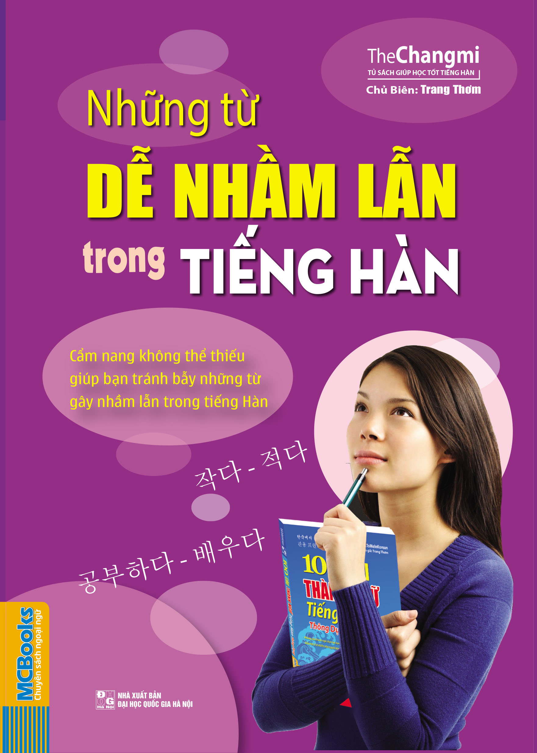 những từ dễ nhầm lẫn trong tiếng Hàn