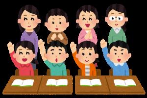 Học tiếng Nhật mỗi ngày như thế nào để đạt hiệu quả cao