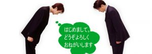 học tiếng Nhật giao tiếp