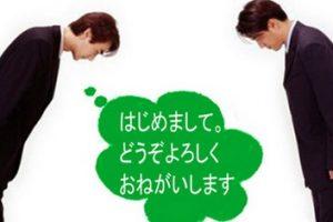 Luyện kỹ năng học tiếng Nhật giao tiếp thành phản xạ