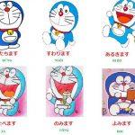 5 tiêu chí giúp bạn học tiếng Nhật Online hiệu quả nhất