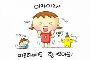 Những câu giao tiếp tiếng Hàn hằng ngày