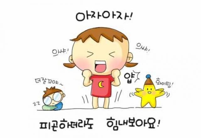 những câu giao tiếp cơ bản trong tiếng Hàn