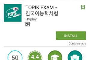Những phần mềm học tiếng Hàn tốt nhất