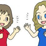 """""""Mẹo Hay"""" giúp bạn học tiếng Nhật giao tiếp hiệu quả"""