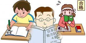 Học tiếng Nhật hiệu quả với 5 cách thức đơn giản
